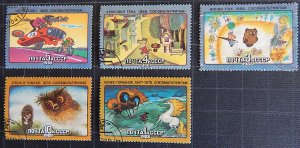 Tales, Cartoons and animation, 1988, (1132-T)