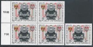 Austria #1139, MNH, Blk/4 + 1