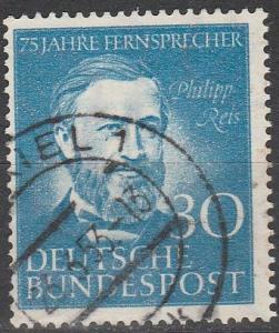 Germany  #693 F-VF Used CV $14.00 (C7242)