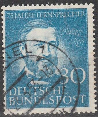 Germany  #693 F-VF Used CV $14.00 (C7242)