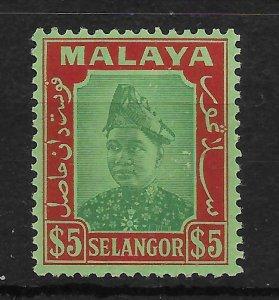 MALAYA SELANGOR UNISSUED 1941 $5 GREEN & RED ON EMERALD MTD MINT