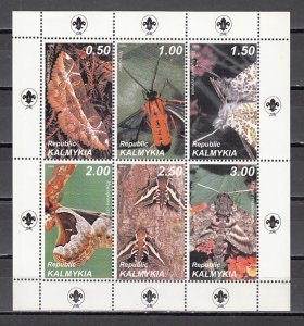 Kalmykia, 152-157. Russian Local. Insects sheet of 6. Scout Logo. ^