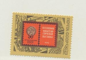 Russia Scott #4015, Philatelic Exposition Issue From 1972 - Free U.S. Shippin...