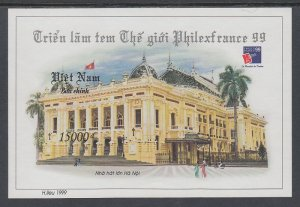 Viet Nam Democratic Republic 2907 Imperf Souvenir Sheet MNH VF