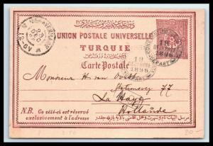 GOLDPATH: Turkey postal card, 1896, To Netherland, CBHW_05_17