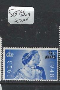 KUWAIT   (P2804B) ON   GB  KGVI  SILVER WEDDING SG 74   MOG