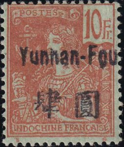 French offices China Yunnan Fou 1906 SC 33 Mint