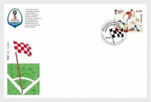 2017   CROATIA  -  SG: N/A - FOOTBALL WORLD CUP, RUSSIA -  FIRST DAY COVER