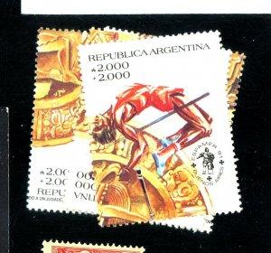 Argentina #B155 A-D MINT VF OG NH Cat$6.50