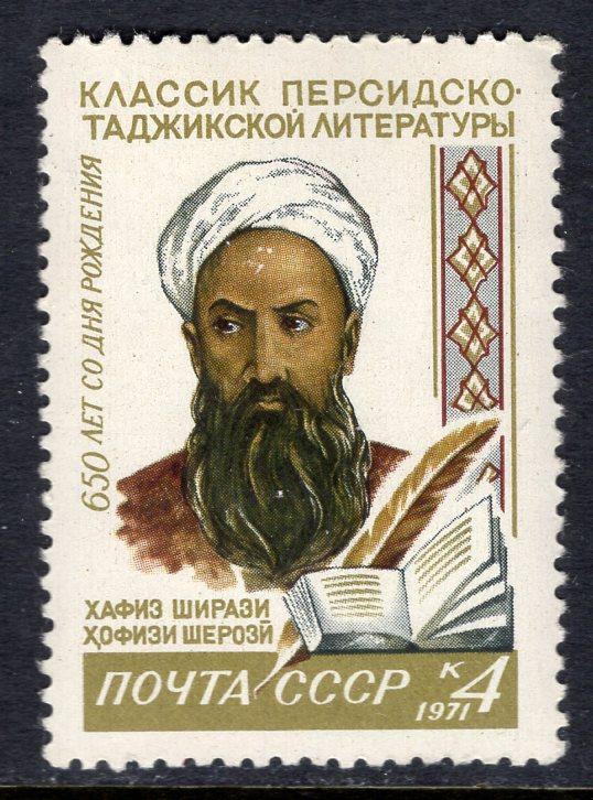 Russia 3847 MNH VF