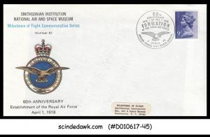 GREAT BRITAIN - 1978 60TH ANNIV OF THE ROYAL AIR FORCE SP COVER WITH CANCEL