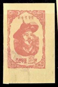 North Korea DPRK #88a CTO Reprint Imperf CV$10.00 (Rose) Adm Ri Sun Sin
