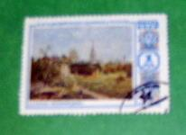 Russia - 1647, CTO/Used. Painting. SCV - $0.65