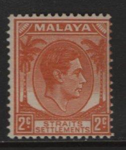 STRAITS SETTLEMENTS, 239A, MNH, 1937-41, GEORGE VI