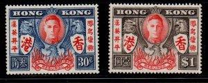 Hong Kong Sc 174-5 1946 peace stamp set mint NH
