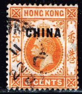 UK STAMP British Post China HONG KONG STAMP 6C USED