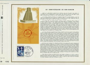 Lot of 4 Items 25 Annivirsary of French Victory in the Battle of Bir Hakeim 1942