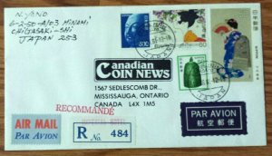 """RARE JAPAN 1981 REGD LABEL """"IMPERIAL HOTEL"""" COVER TO CANADA RECEIVING CANCEL ON"""