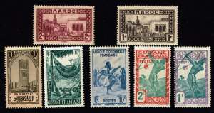 FRANCE STAMP COLONIES  MINT STAMPS COLLECTION LOT