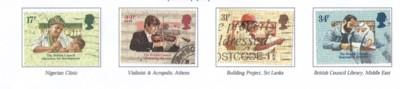 Great Britain Sc 1067-0 1984 British Council stamps used