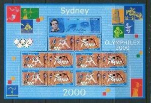 France 2000 Scott 2784b Sydney Olymphilex - Sheet 5 2784a Olympics Track NH