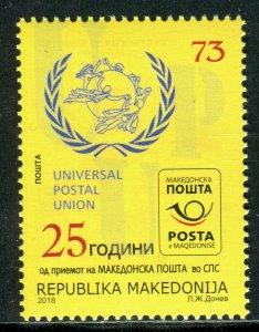 291 - MACEDONIA 2018 - UPU - Universal Postal Union - MNH Set