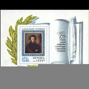 Russia MNH S/S 4202 Poet Pushkin 1974