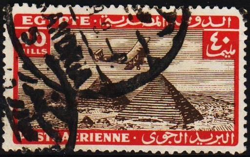 Egypt.1933 40m S.G.206 Fine Used