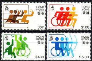 Hong Kong #404-7   MNH CV $8.25 (P556)