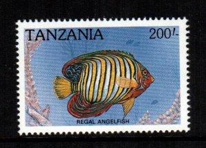 Tanzania  532  MNH cat $ 5.00