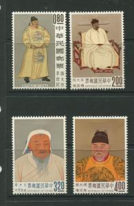 Taiwan- Scott 1355-1358 - Emperor Issue -1962- MLH- Set of 4 Stamps
