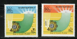 SAUDI ARABIA SCOTT# 689-690 MINT NEVER HINGED AS SHOWN