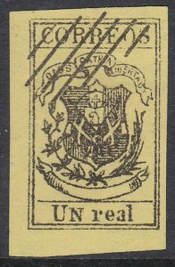 DOMINICAN REPUBLIC  An old forgery of a classic stamp.......................C888
