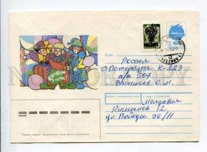 412952 Moldova Russia 1993 Pohitonova Happy New circus clowns stamp w/ overprint