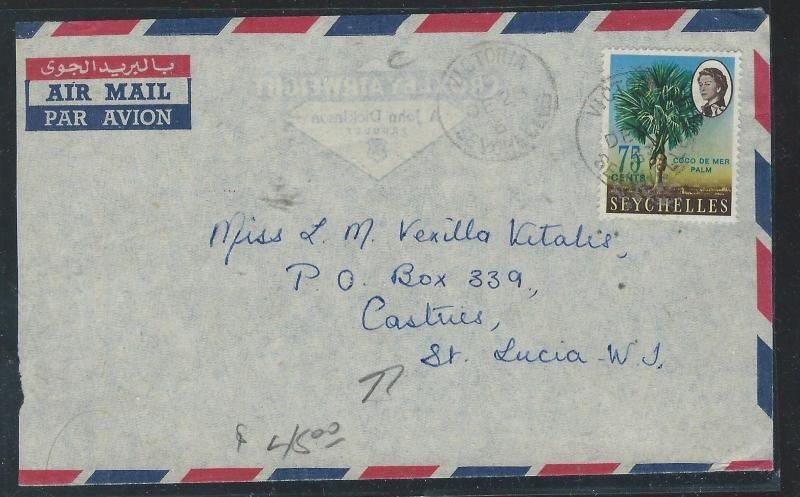 SEYCHELLES (P1210B) 1968   QEII 75C TREE VICTORIA TO CASTRIES , ST LUCIA  WOW!!!