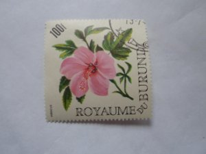 burundi stamp cto og mint hinged. # 11