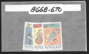 NETHERLANDS Sc#B668-670 Complete Mint Never Hinged Set