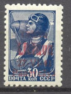 Lithuania German Occupation 1941, Panevezys Mi. 8 a mint never hinged,