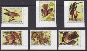Guinea, Fauna, Birds MNH / 1985
