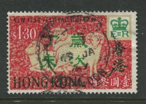 Hong Kong - Scott 235 - Three Rams Issue -1967 - FU - Single $1.30c Stamp