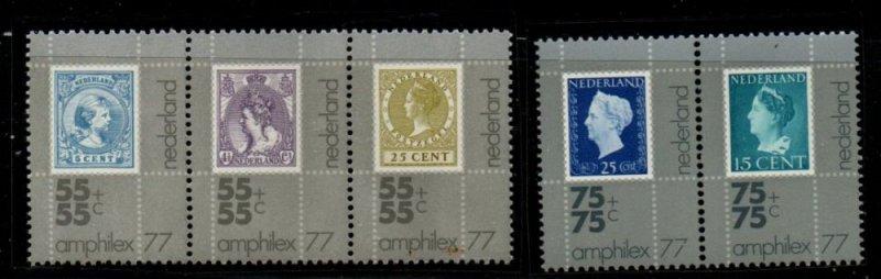 Netherlands Sc B522-26 1976 AMPHIEX stamp set mint NH