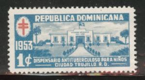 Dominican Republic Scott RA22 MH* 1954 Postal tax stamp