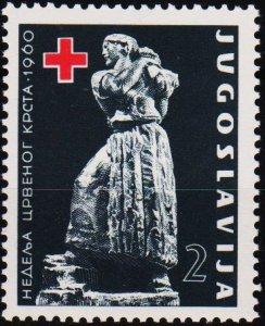 Yugoslavia. 1960 2d S.G.955 Unmounted Mint