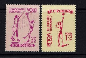 Romania SC# 1034 - 1035 - Mint Hinged (Light Crease #1034) - 090415