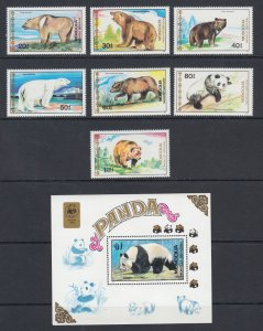 Mongolia Sc 1769-1776, 1821-1828, 1829-1836 MNH. 1990 issues, 3 complete sets VF