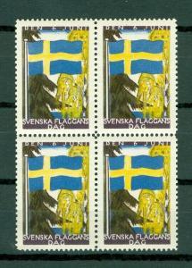 Sweden Poster Stamp 1936. 4-Block Mnh. National Day June 6. Swedish Flag.