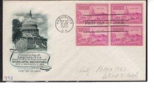 US  FDC 992, Fed. Gov. Legislative Branch, Block of 4, Cat. $1.50   ..   7503572