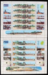 NAURU : 1982 Ocean Energy set 25c-40c sheets imprints & printed margins. MNH **.