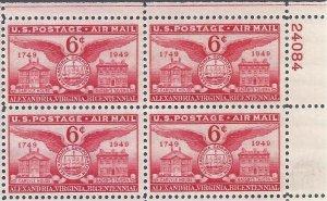 Bicent. of Alexandria VA 6c Airmail stamps Scott C40 Pane of 50 MNH Good Gum
