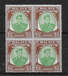 MALAYA JOHORE SG147 1949 $5 GREEN & BROWN BLOCK OF 4 MNH